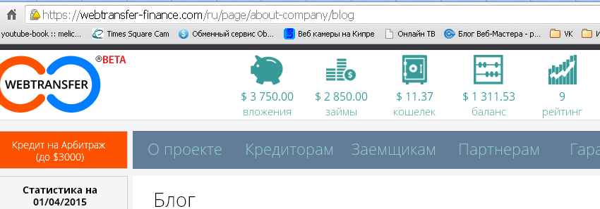 http://sg.uploads.ru/eUtlk.png