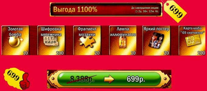 http://sg.uploads.ru/ejHbQ.jpg