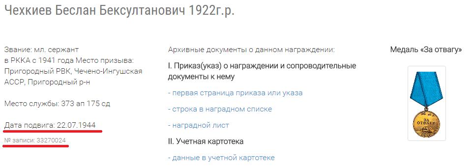 http://sg.uploads.ru/evPKy.png