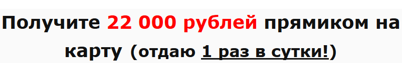 http://sg.uploads.ru/eyHnF.png