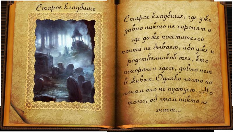 http://sg.uploads.ru/ezDcO.png
