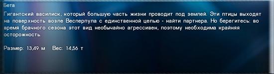 http://sg.uploads.ru/fXMCL.jpg