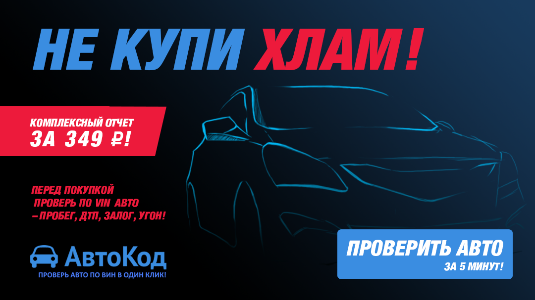 http://sg.uploads.ru/fXQZJ.png