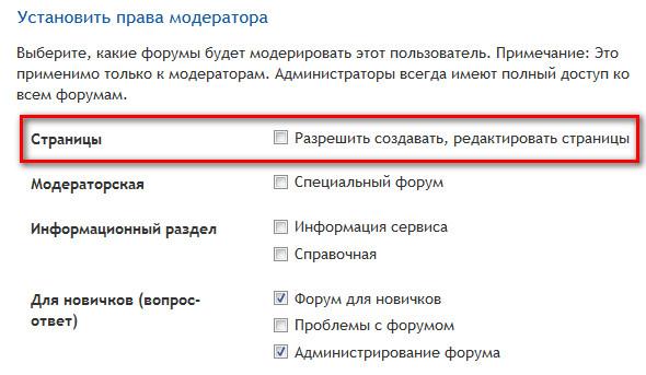 http://sg.uploads.ru/fYyu1.jpg