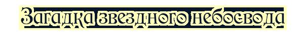 http://sg.uploads.ru/fqEvG.png