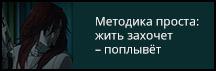 Вальгард Хэйл