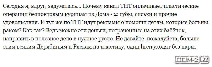 http://sg.uploads.ru/fvCBX.jpg