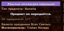 http://sg.uploads.ru/g4vGp.png