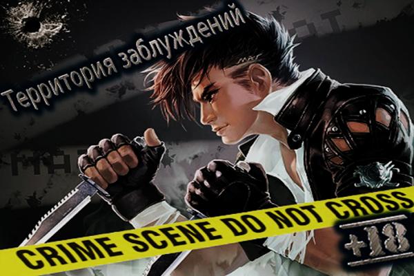 http://sg.uploads.ru/g6rEn.jpg