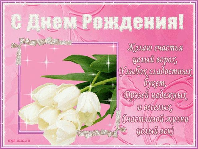 http://sg.uploads.ru/g7eGi.jpg