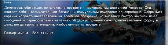 http://sg.uploads.ru/gBlop.jpg
