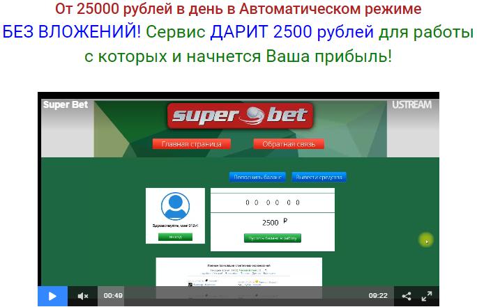 Каждый гость FinMove гарантированно зарабатывает 10 000 рублей за час GQvOd