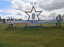 в/ч 64712 242 УЦ ВДВ г. ОМСК п. Светлый