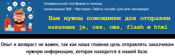 http://sg.uploads.ru/gsCWb.png