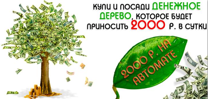 http://sg.uploads.ru/gvxkC.png