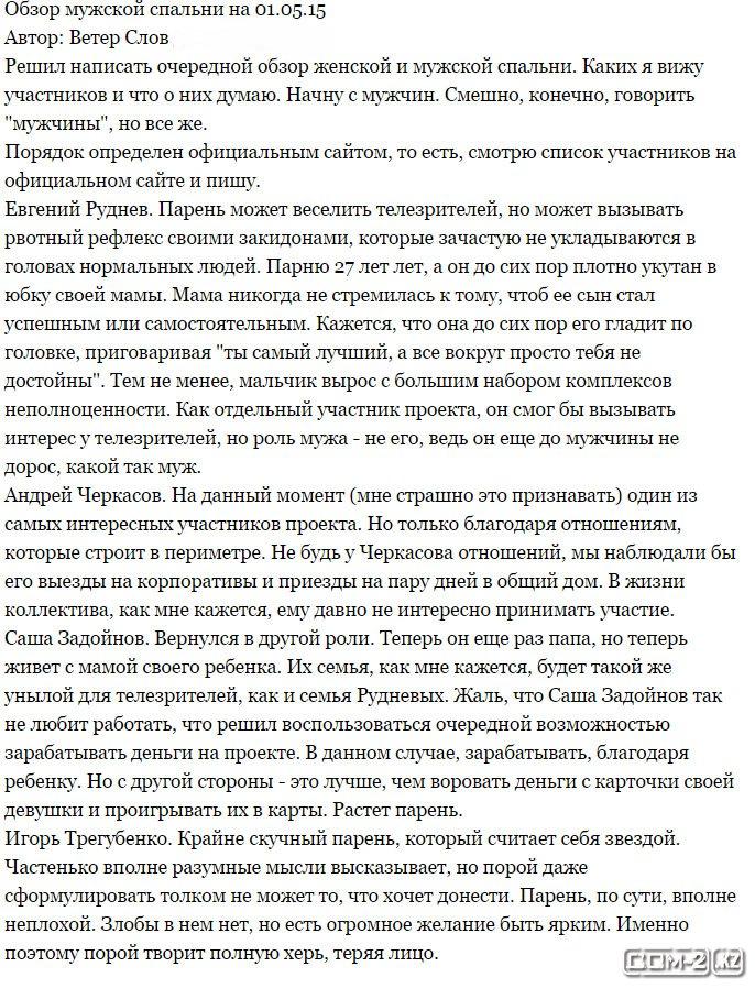 http://sg.uploads.ru/gx8cJ.jpg