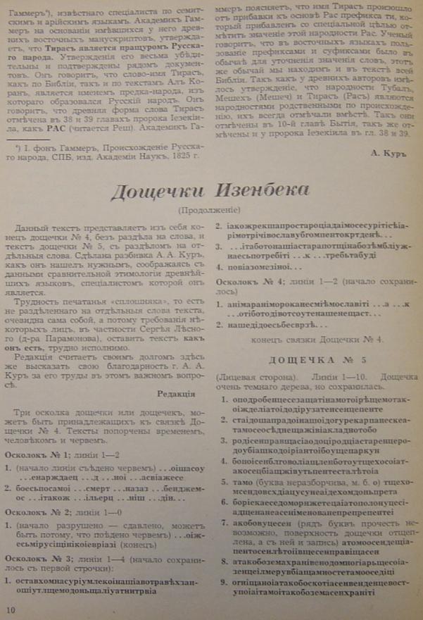 http://sg.uploads.ru/hDpV7.jpg