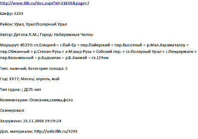 http://sg.uploads.ru/hUEH1.png