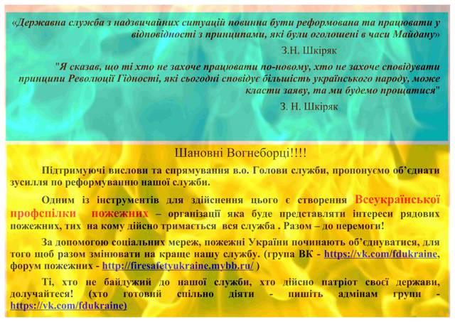 http://sg.uploads.ru/hYC17.jpg
