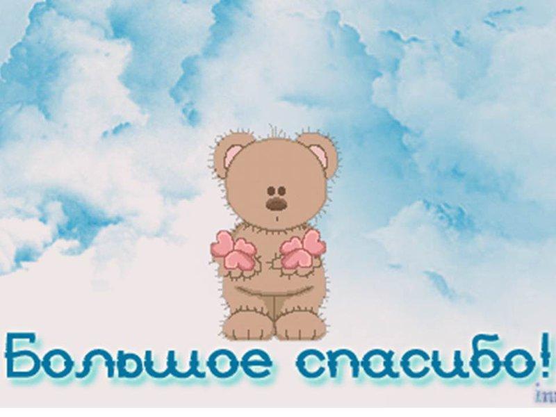 http://sg.uploads.ru/hlXBO.jpg