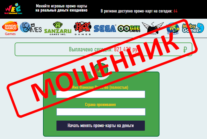 http://sg.uploads.ru/i1M4K.png