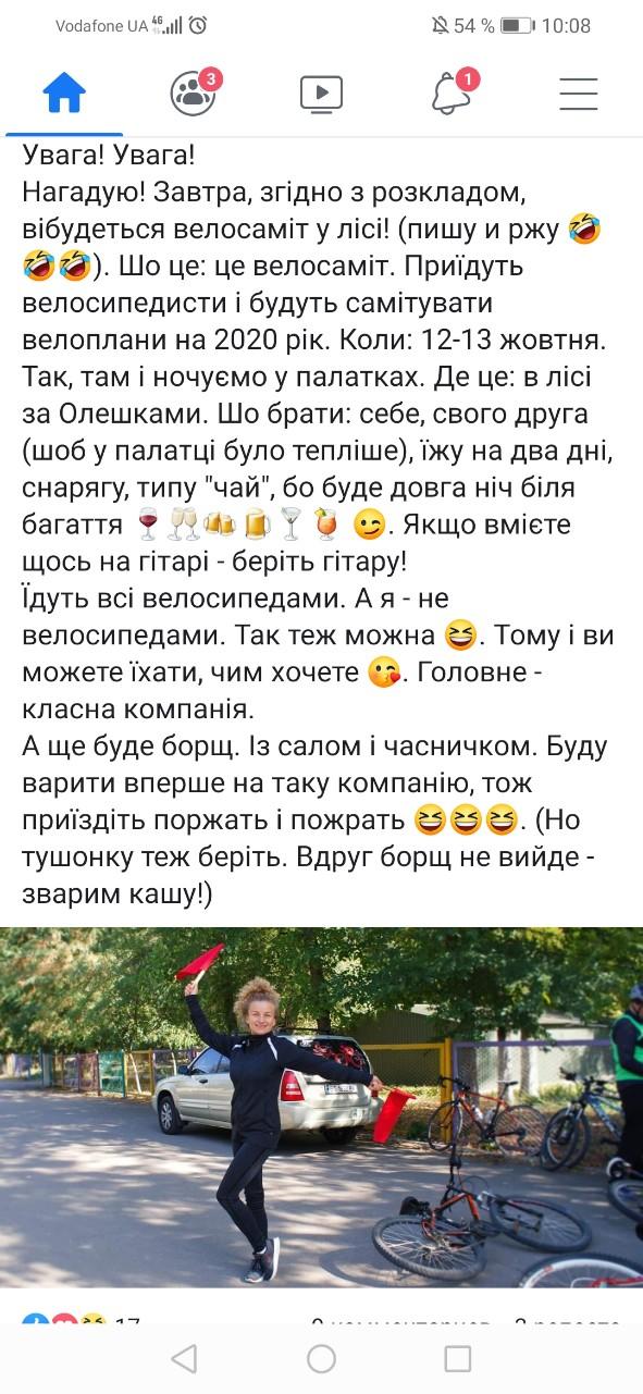 http://sg.uploads.ru/iUJPh.jpg