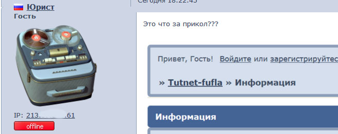 http://sg.uploads.ru/ig6as.jpg