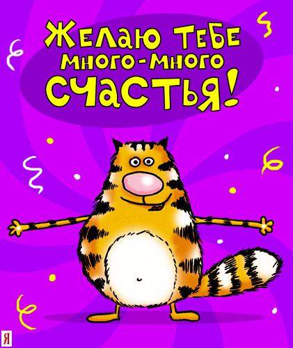 http://sg.uploads.ru/ikXl8.jpg