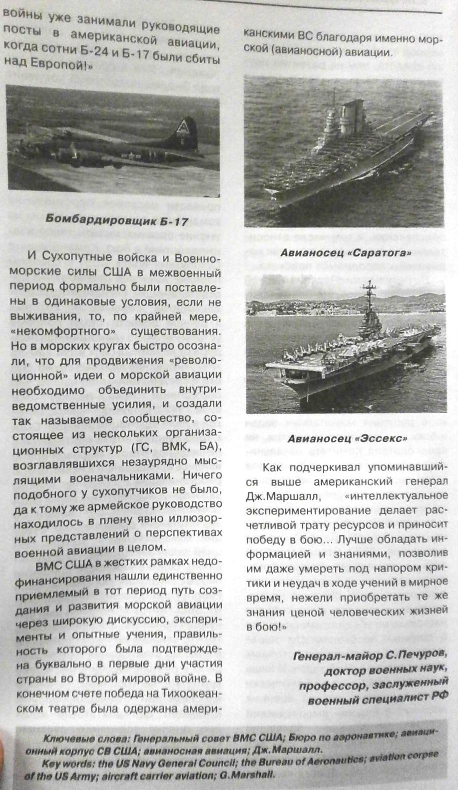 http://sg.uploads.ru/ipyKt.jpg