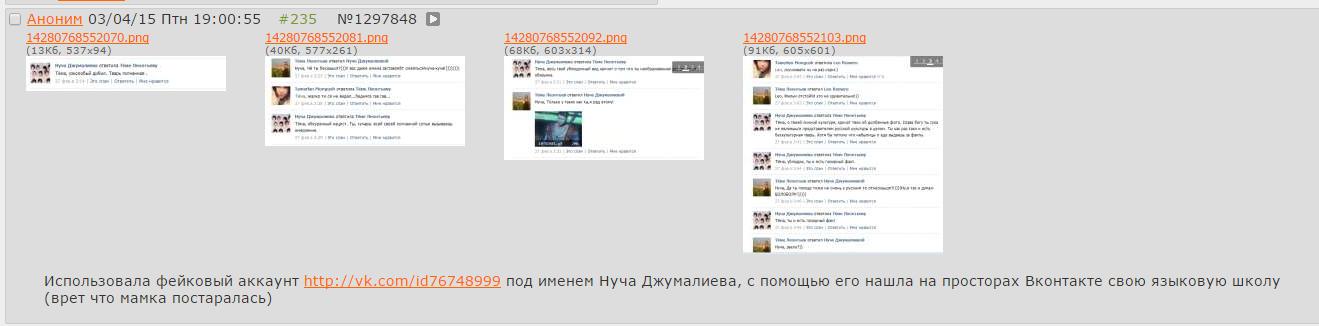 http://sg.uploads.ru/ivI0F.png