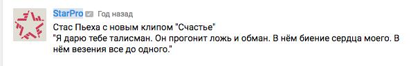 http://sg.uploads.ru/j8b9S.png