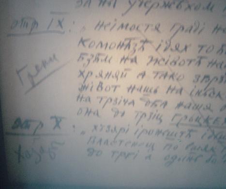 http://sg.uploads.ru/j9IB3.jpg