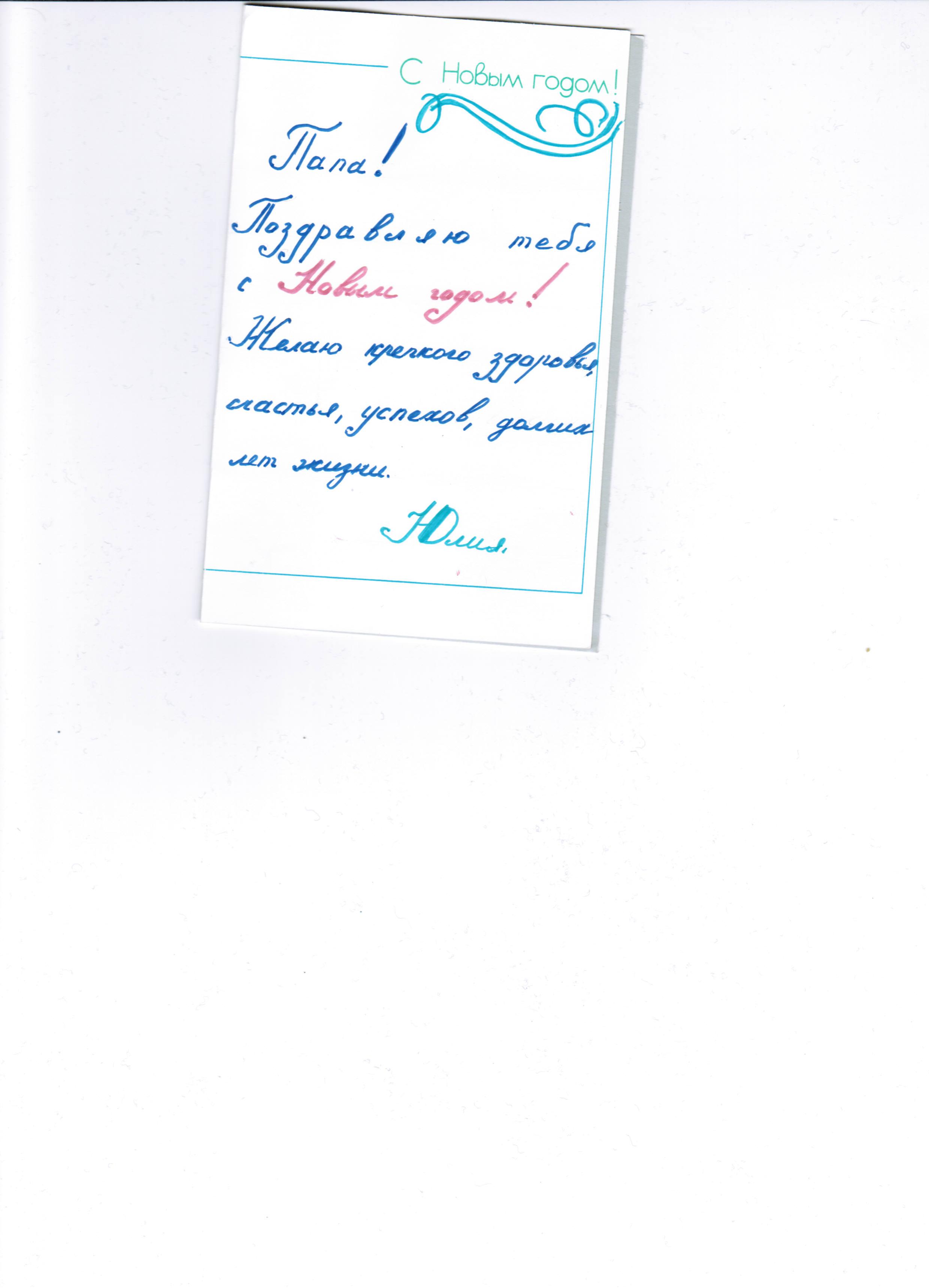 http://sg.uploads.ru/jQdwh.jpg