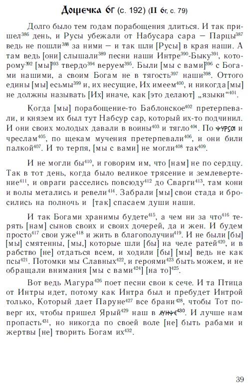 http://sg.uploads.ru/jp7Xz.jpg