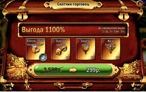 http://sg.uploads.ru/k13wq.jpg