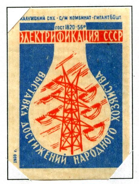 http://sg.uploads.ru/kCS5v.jpg
