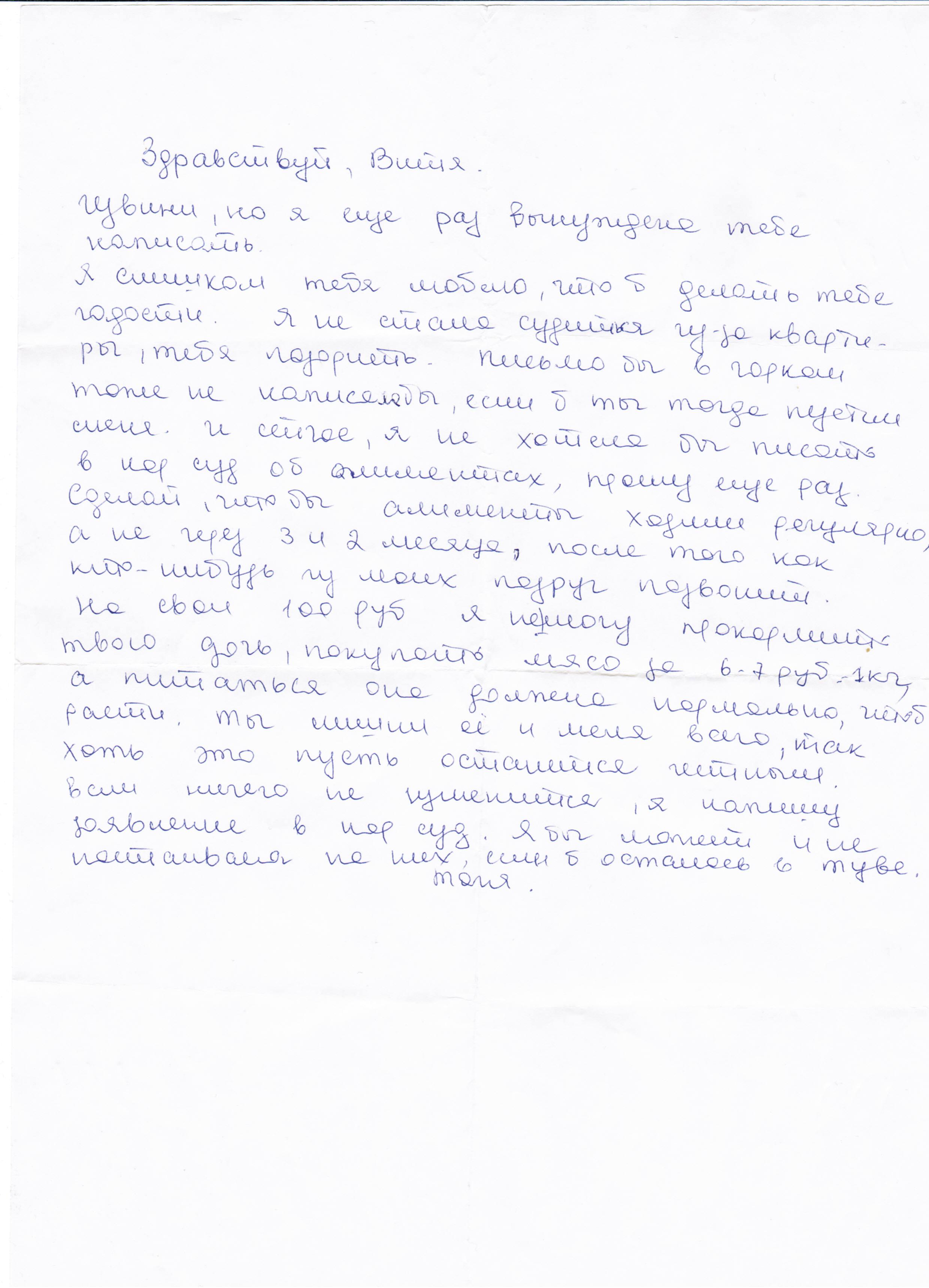 http://sg.uploads.ru/kGQTZ.jpg