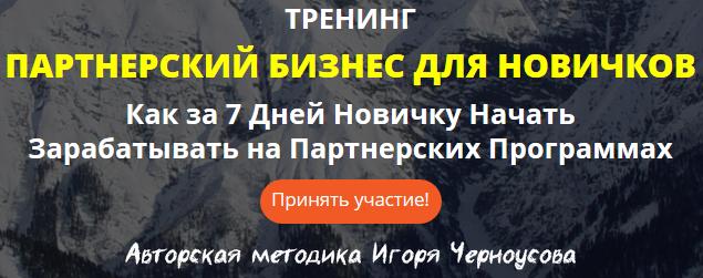 http://sg.uploads.ru/kQzVX.png