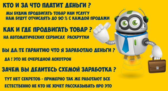 http://sg.uploads.ru/kSw1h.png