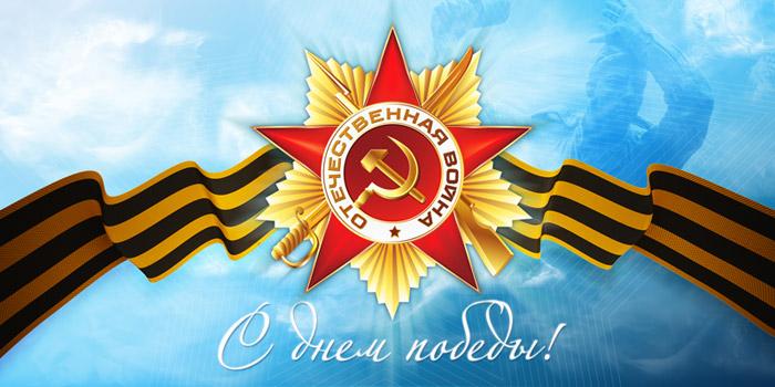 http://sg.uploads.ru/ki7yJ.jpg