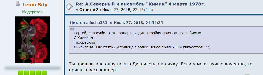http://sg.uploads.ru/kjV0m.png