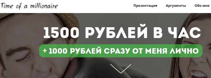 http://sg.uploads.ru/ksWJ3.png