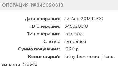 http://sg.uploads.ru/ksgAj.png