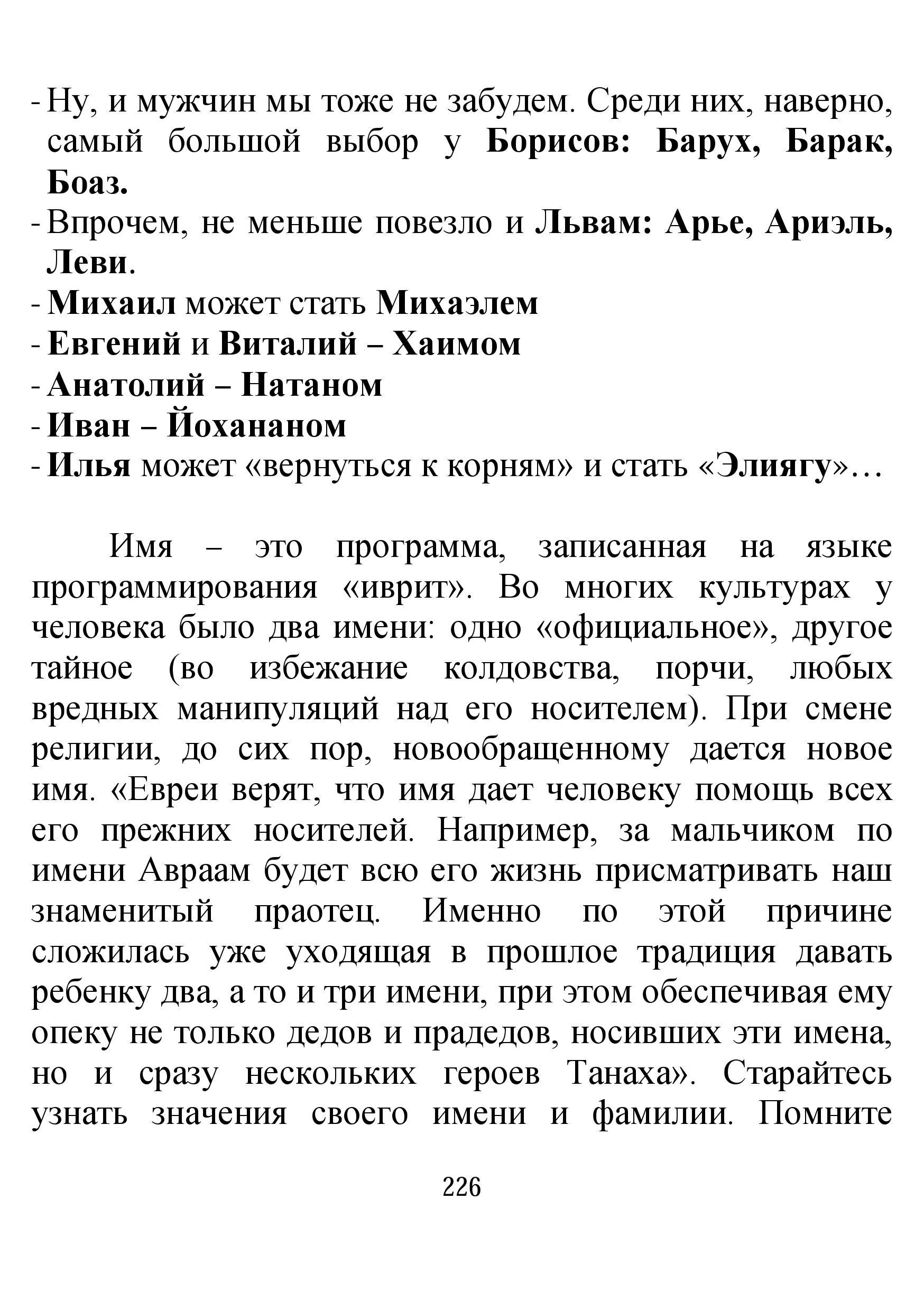 http://sg.uploads.ru/kxIjr.jpg