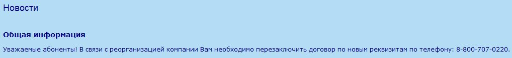 http://sg.uploads.ru/kxzL2.jpg
