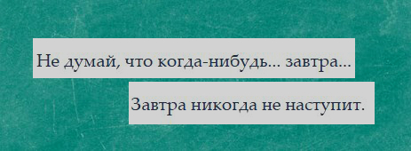 http://sg.uploads.ru/l1PgM.jpg