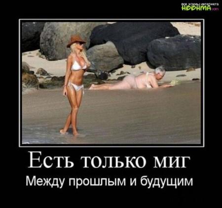 http://sg.uploads.ru/l3ztq.jpg