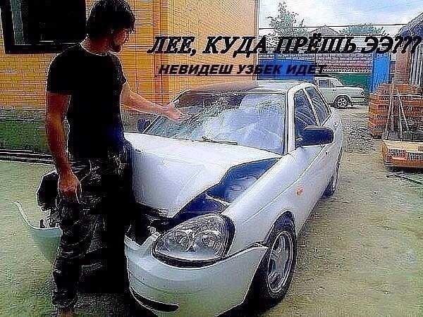 http://sg.uploads.ru/lAHUJ.jpg