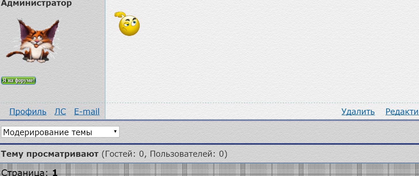 http://sg.uploads.ru/lKdbZ.jpg