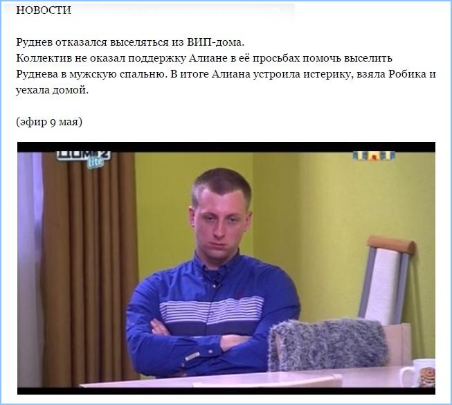 http://sg.uploads.ru/lMxdT.jpg